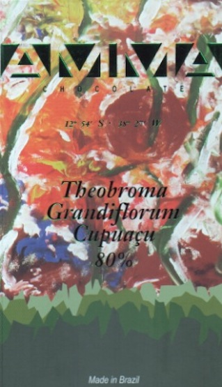Theobroma Grandiflorum Capuaçu