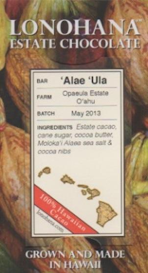 'Alae 'Ula